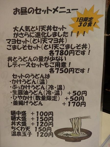 A-DSC08648.jpg