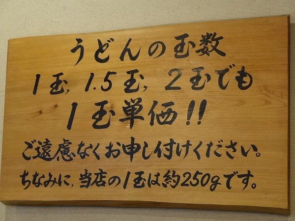 A-DSC08683.jpg