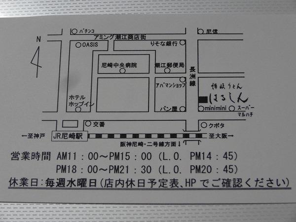 A-DSC08699.jpg