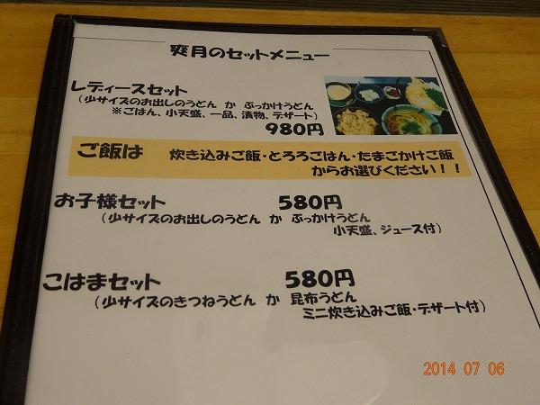 DSC08202.jpg