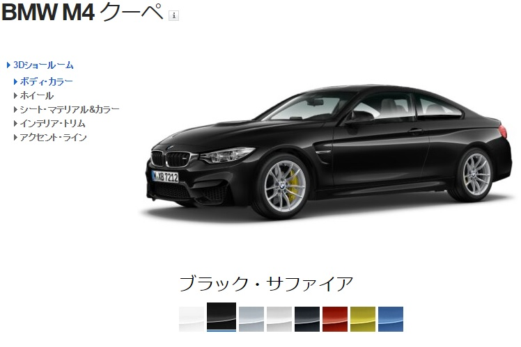 bmw_body_color.jpg