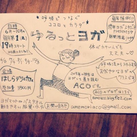 2015-07-02_18-36-56_IMG_7112.jpg