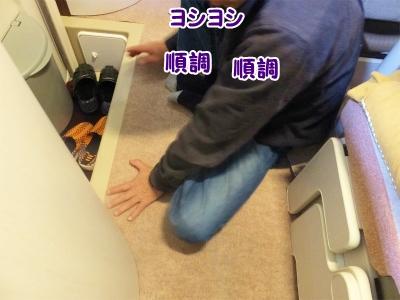 016_20150224215531eda.jpg