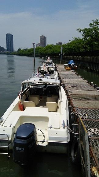 ボート1s