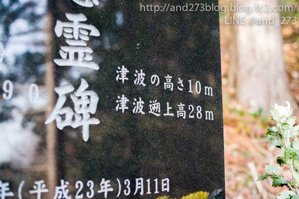 R0050461日記
