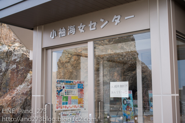 R0051147日記-2