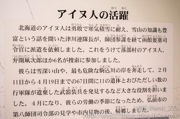 R0051368日記