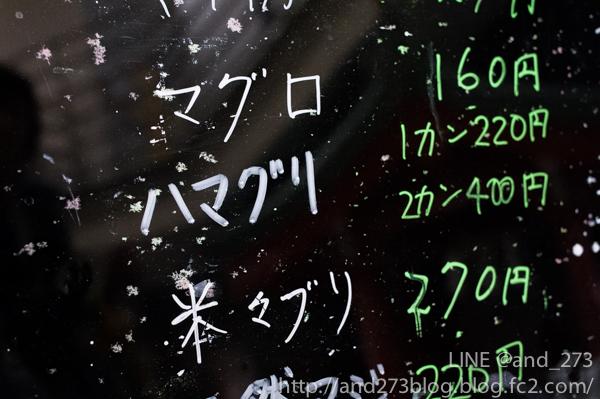 R0051384日記