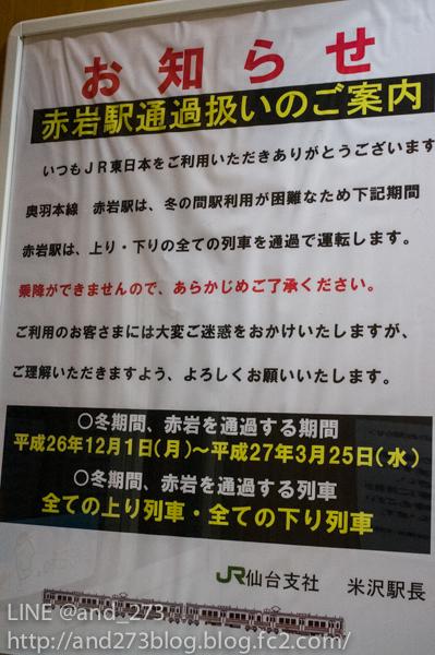 R0051444日記