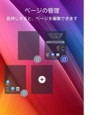 zen2107_convert_20150521122054.png