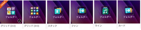 zen2111_convert_20150521130314.png