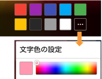 zen2113_convert_20150521135625.png