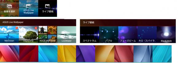 zen2115_convert_20150521142452.png