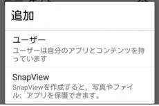 zen2202_convert_20150524115854.png