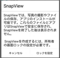 zen2203_convert_20150524115909.png