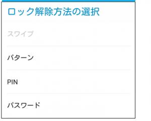 zen2204_convert_20150524115928.png