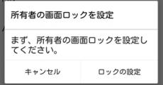 zen2205_convert_20150524115943.png