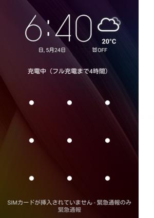 zen2208_convert_20150524120023.png