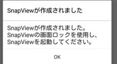 zen2209_convert_20150524120036.png