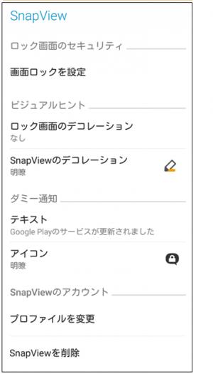 zen2211_convert_20150524125049.png