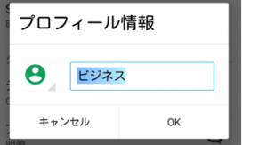 zen2219_convert_20150524141616.png