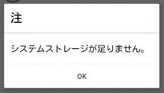 zen2223_convert_20150524142704.png