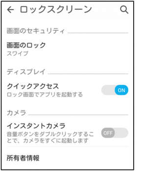 zen2229_convert_20150530192405.png