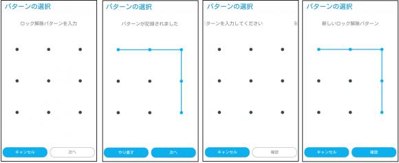 zen2230_convert_20150530190457.png