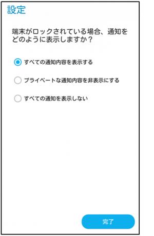 zen2231_convert_20150530190518.png