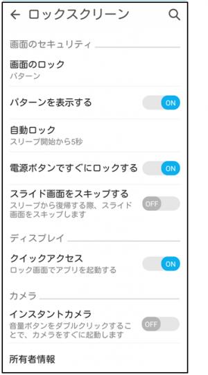 zen2232_convert_20150530193108.png