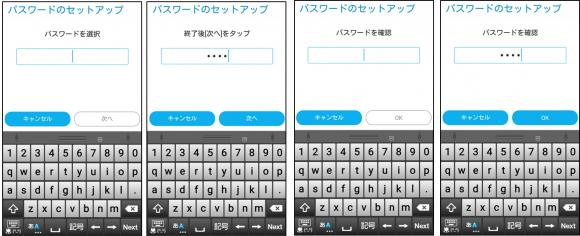 zen2235_convert_20150530190638.png