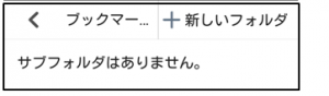 zen2br10_convert_20150527103711.png
