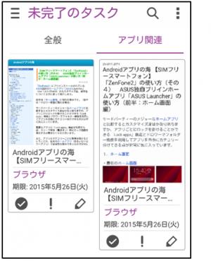 zen2br12_convert_20150527104527.png