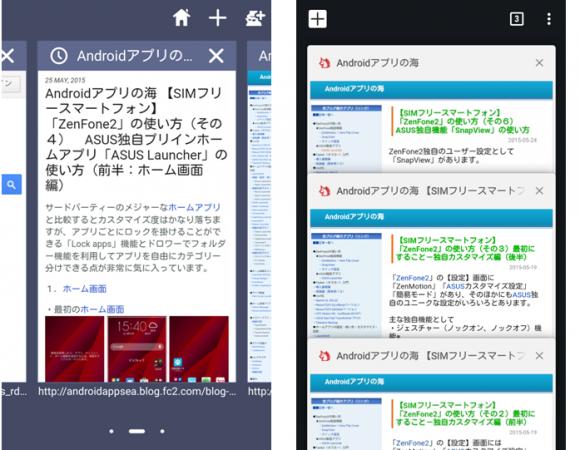 zen2br15_convert_20150527115132.png