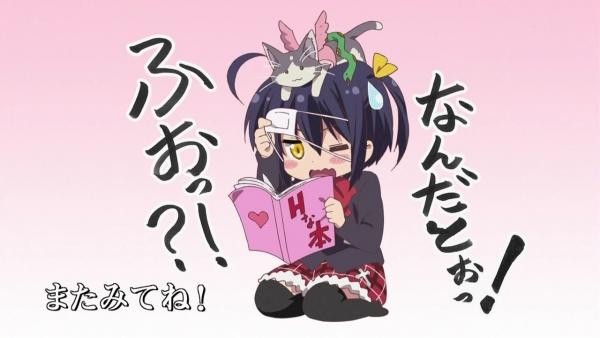 『アニメ』 中二病でも恋がしたい!ってアニメ評判悪いけどさ