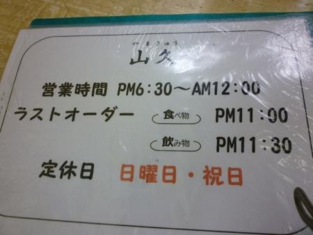 P1130790.jpg