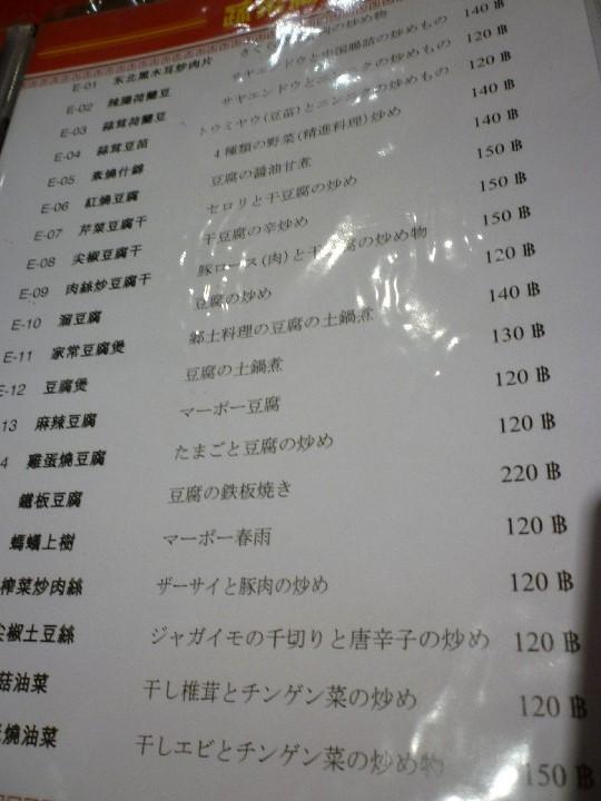 P1140736.jpg