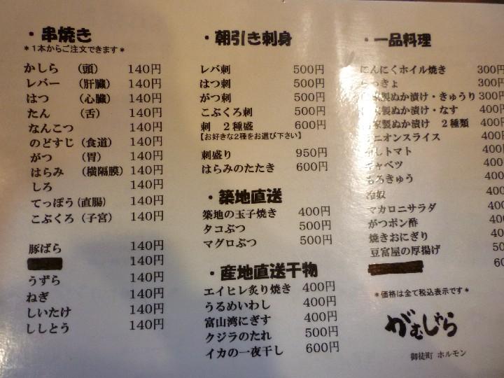 P1150050.jpg