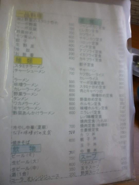 P1150362.jpg