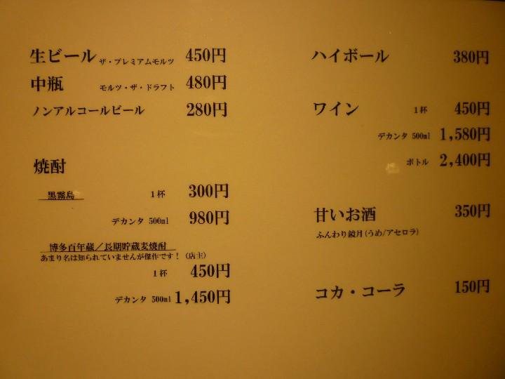 P1150875.jpg