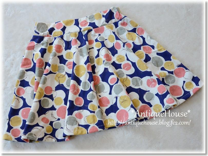 ニットフレアースカート/ショート丈*130サイズ