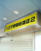 20084291.jpg