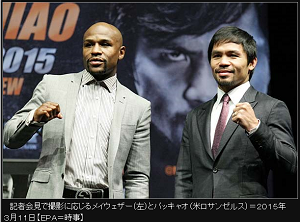 PACQUIAO VS MAYWEATHER 2