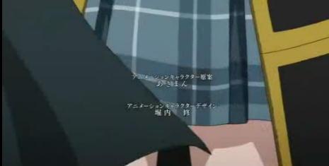 劇モー宇宙海賊048
