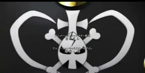劇モー宇宙海賊049