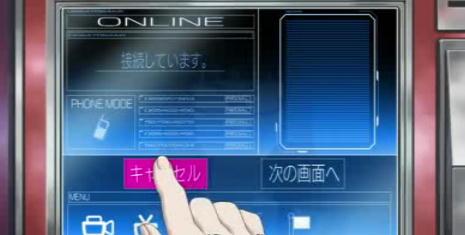 劇版モーパイ045