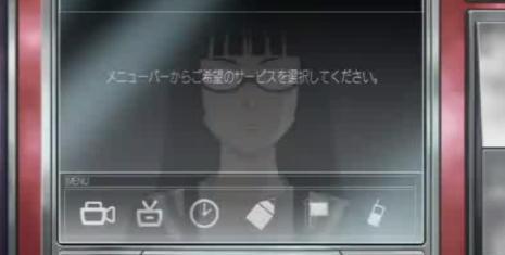 劇版モーパイ046