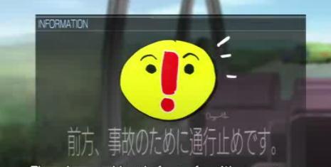 劇版モーパイ062