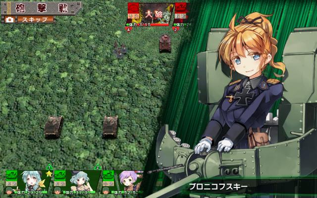 ミリ姫大戦01