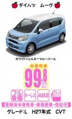 blog-383 新型ムーヴ L ブルー ホワイト 2トーン H27年式